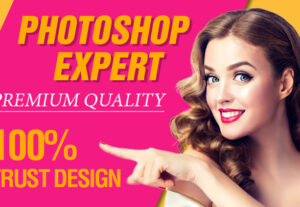 6507I will professional photoshop editing expert